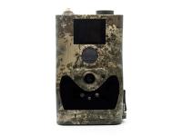 Fotopasca FOXcam SG880MK-18mHD CAMO, 16GB SD karta + 8ks batérií ZDARMA